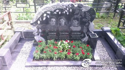 Памятники из гранита отзывы к Волгодонск заказать памятник на могилу недорого нижний тагил